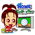 Home Supporter <Volleyball> 1