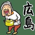 Grandma of Hiroshima