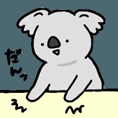 mohu-koala 2