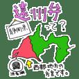 Enshu-ben course