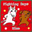 Princess Fighting Days