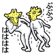 Giraffes sticker.