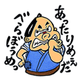 The funny characters of Rakugo
