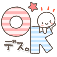 cute and useful stickers-energy