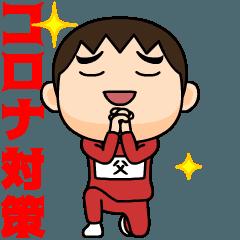 chichi wears training suit 15.