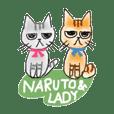 ねこがすき!(NARUTO&LADY)