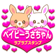Baby rabbit love sticker