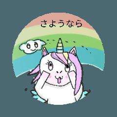 Unicorn & The Little Cloud