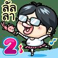 ต็อด โอตาคุ 2 (ไทย)