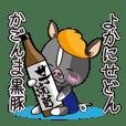 The Kagoshima black pig YOKANISEDON