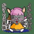 The Kagoshima black pig YOKAOGOJYO