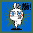 Easy to use Taiwanese. Kopeli