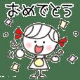 お祝い★おめでとう★RIBONちゃん