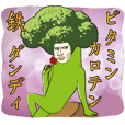 Dandy Broccoli