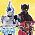Kakedashi Heroes Stcker !