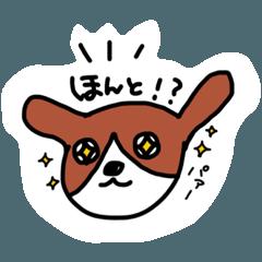 yururuken