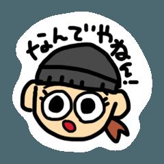 yururuko