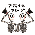 skeleton Skull Sticker