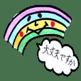 色えんぴつちゃん4(敬語)