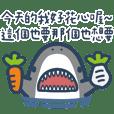 Mr. Shark 3.0