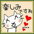 便利!可愛いネコのカスタムスタンプ!1