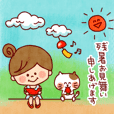 Summer Sticker-girl&animals-
