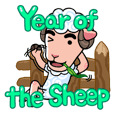 Year of the Sheep - Tommy