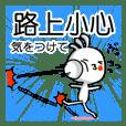 可愛的日常會話 日語字幕 3