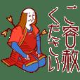 Japanese Honorific