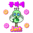 Peacock Jack Korea version