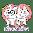 Cat&Dog Story