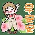 女孩系列01-繽紛實用篇