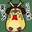 Sengoku Capybara