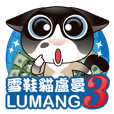 Snowshoe Cat Lumang III