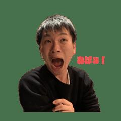 坂本篤公式LINEスタンプ