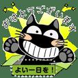 黒猫のメッセージスタンプ!黒猫ハッピー8