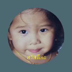 Pemika_20200428115554