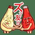 人面マヨネーズ5