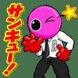 バボドコロ(バボちゃん×トミドコロ)