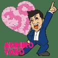Akihiro Yano Stickers part 2