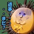 Sea Urchin and God story