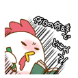 Events Birds