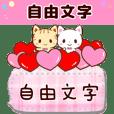 Love animals in Taiwan