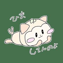 ぷるんちゃんの日常