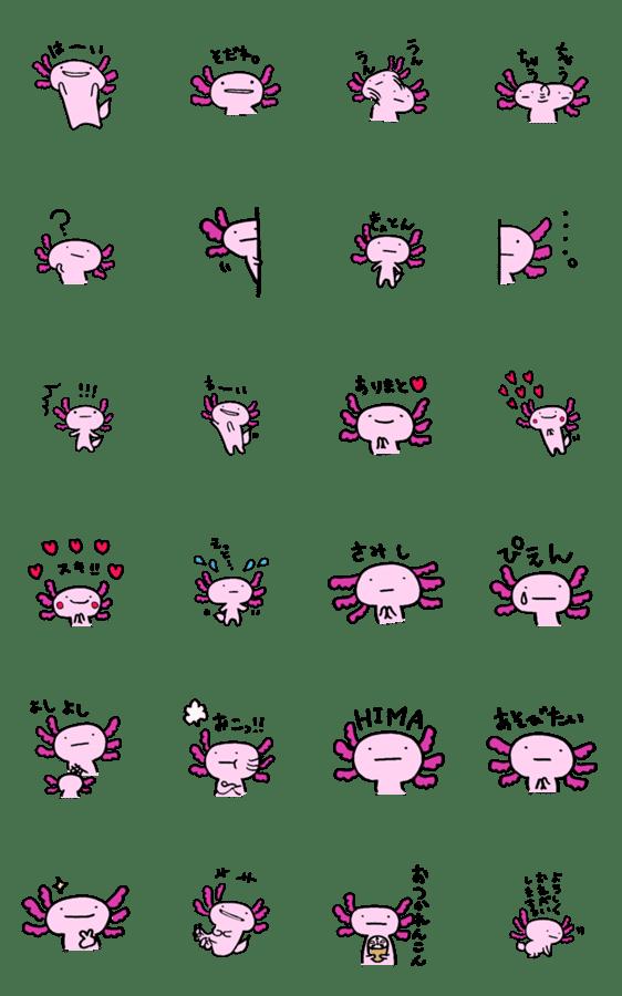 「愛くるしいウーパールーパー【使える編】」のLINEスタンプ一覧