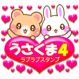 Rabbit and bear Love sticker4