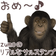 Real monkey sticker of zumo