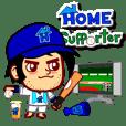 Home Supporter <Baseball> 1