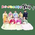 大阪朝鮮歌舞団スタンプ