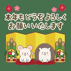 ねずみとハリネズミのお正月&冬(再販)